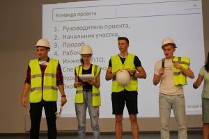 кафедра Мостострой-11